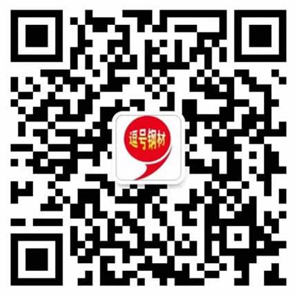 重庆逗号钢材有限公司